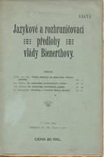 : Jazykové a rozhraničovací předlohy vlády Bienerthovy, 1909