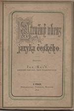 Malý: Stručný obraz jazyka českého, 1872