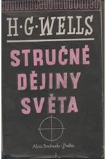Wells: Stručné dějiny světa, 1948