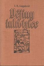 Grigulevič: Dějiny inkvizice, 1973
