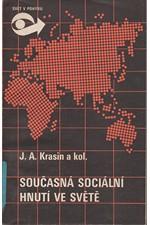 Krasin: Současná sociální hnutí ve světě, 1986
