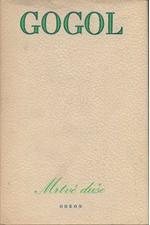 Gogol': Mrtvé duše, 1975
