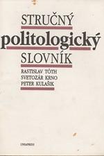 Tóth: Stručný politologický slovník, 1991