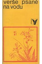 : Verše psané na vodu : Starojaponská pětiverší, 1970
