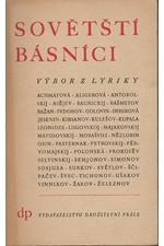 : Sovětští básníci : Výbor z lyriky, 1946