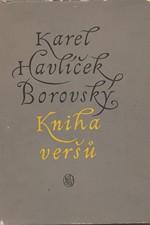 Havlíček Borovský: Kniha veršů, 1953