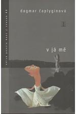 Čaplyginová: V já mě, 2007