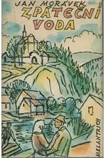 Morávek: Zpáteční voda, 1977