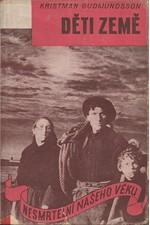 Gudmundsson: Děti země, 1941