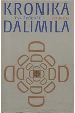 Dalimil: Kronika tak řečeného Dalimila, 1977