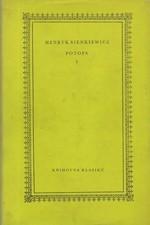 Sienkiewicz: Potopa. 1-2, 1968
