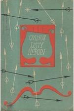 Ovidius: Listy heroin, 1964
