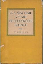 Machar: V záři hellenského slunce : 1905 - 1906, 1931