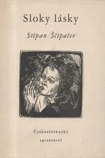 Ščipačev: Sloky lásky, 1953