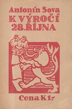 Sova: K výročí 28. října, 1919