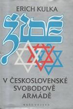Kulka: Židé v československé Svobodově armádě, 1990
