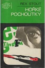 Stout: Hořké pochoutky, 1980