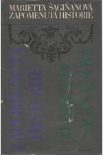 Šaginjan: Zapomenutá historie, 1965