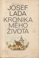 Lada: Kronika mého života, 1973