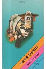 Ivankin: Poslední kamikaze, 1980
