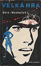 Dol'd-Mychajlyk: Velká hra, 1965