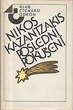 Kazantzakis: Poslední pokušení, 1987