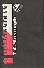 Masaryk: O bolševictví, 1990