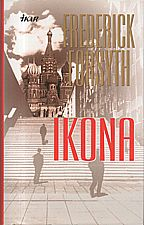 Forsyth: Ikona, 2001
