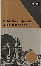 Dostojevskij: Zločin a trest, 1966