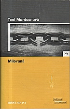 Morrison: Milovaná, 2005