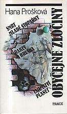 Prošková: Obyčejné zločiny, 1992