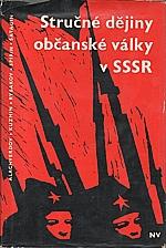 : Stručné dějiny občanské války v SSSR, 1962