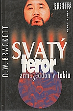 Brackett: Svatý teror, 1998