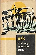 Solženicyn: Ve vyšším zájmu, 1964