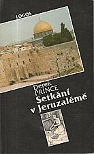Prince: Setkání v Jeruzalémě, 1991
