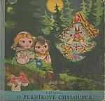 Trnka: O perníkové chaloupce, 1957