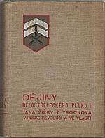 Kavena: Dějiny dělostřeleckého pluku 1 Jana Žižky z Trocnova v ruské revoluci a ve vlasti, 1937