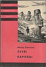 Čukovskij: Čtyři kapitáni, 1977