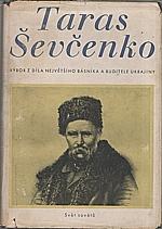 Ševčenko: Taras Ševčenko, 1951