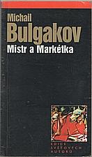 Bulgakov: Mistr a Markétka, 2002