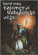 May: Tajemství babylónské věže, 1992
