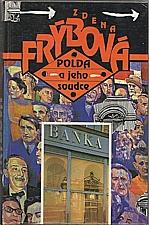 Frýbová: Polda a jeho soudce, 1996