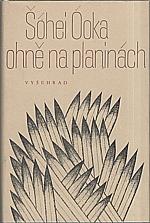 Óoka: Ohně na planinách, 1976