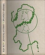 Il'f: Dvanáct křesel, 1959