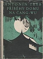 Trýb: Příběhy domu na Čang-wu, 1949