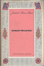 Baar: Osmačtyřicátníci, 1958