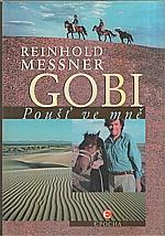 Messner: Gobi, 2007
