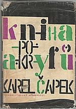 Čapek: Kniha apokryfů, 1964