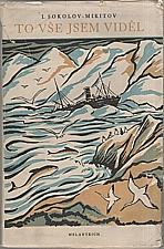 Sokolov-Mikitov: To vše jsem viděl, 1952
