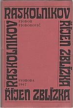 Raskol'nikov: Říjen zblízka, 1967